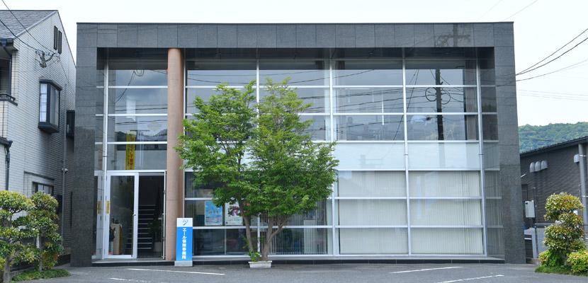 エール保険事務所 霧島本店